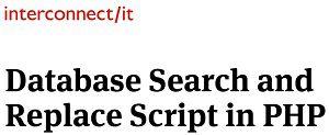 WordPress データベース URL 変更
